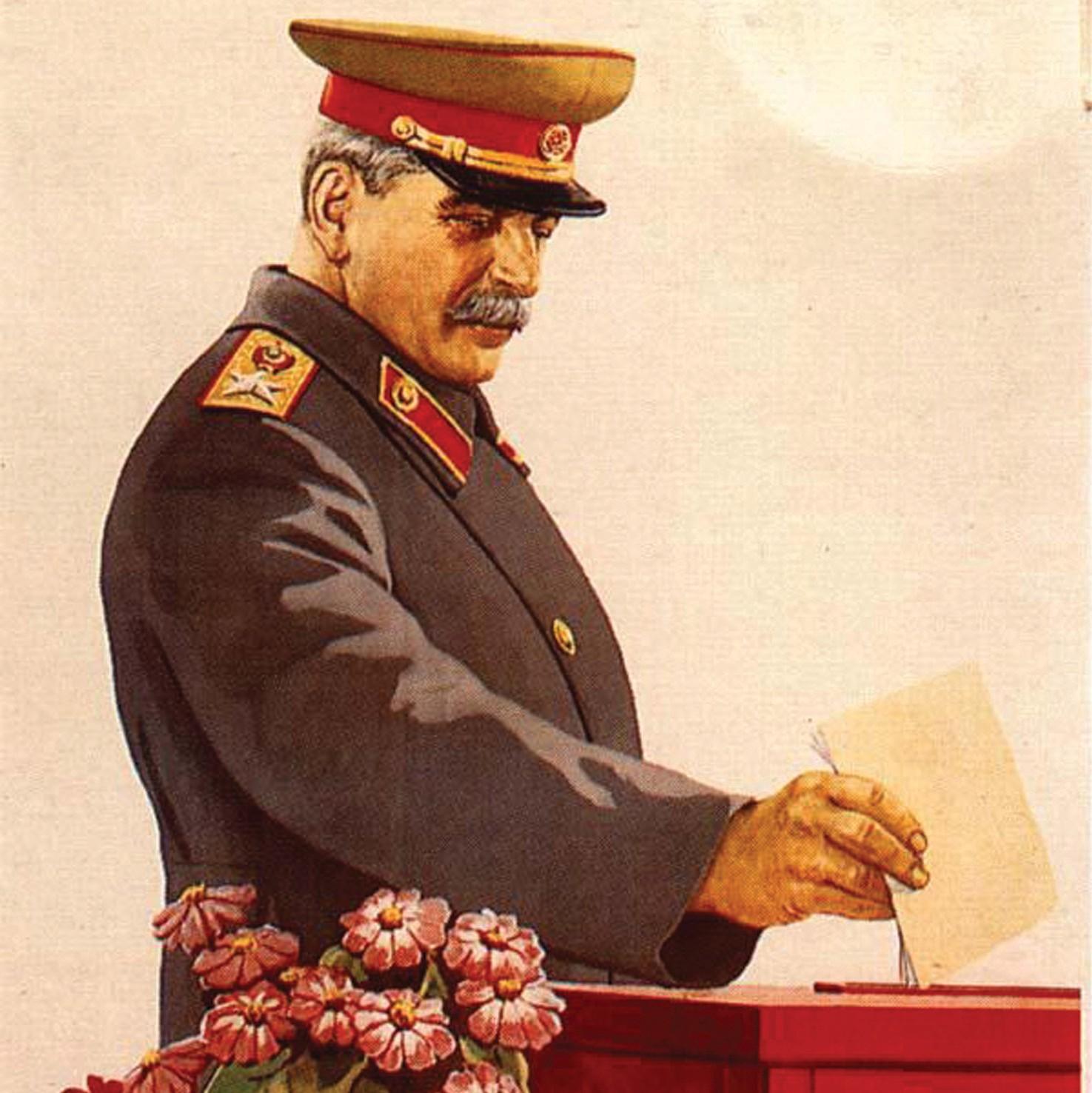 Пособие история сталинской эпохи